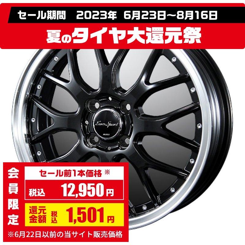 【15インチ サマー】165/50R15...