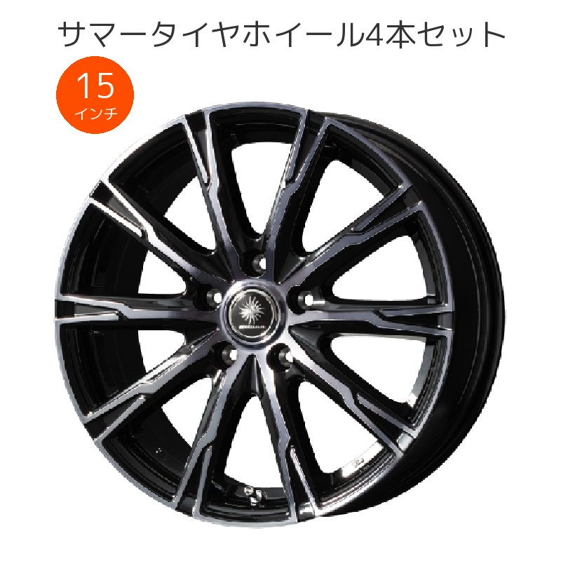 【15インチ サマー】195/65R15 ヨコハマタイヤ BluEarth-1 EF20 & DILUCE DX10 (タイヤホイール4本セット)