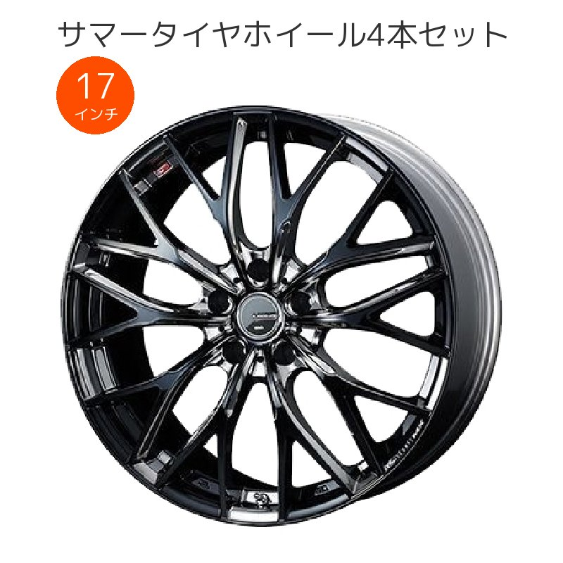 【17インチ サマー】215/55R17 トーヨータイヤ TRANPATH mpZ & LEONIS MX (タイヤホイール4本セット)