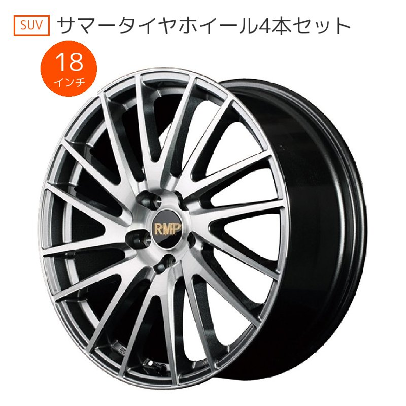 【18インチ サマー】225/55R18 トーヨータイヤ PROXES CF2 SUV & RMP 016F (タイヤホイール4本セット)