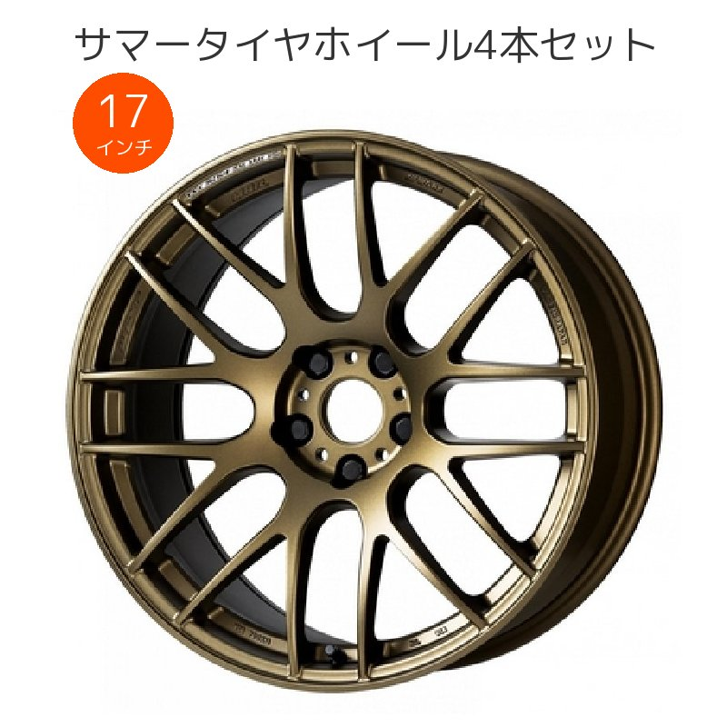 【17インチ サマー】215/45R17...