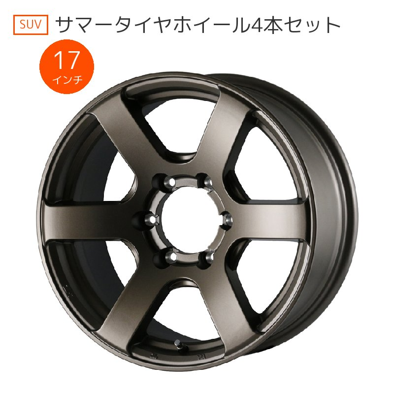 【17インチ サマー】265/70R17 BFグッドリッチ ATKO2 & フェニーX XC6 (タイヤホイール4本セット)