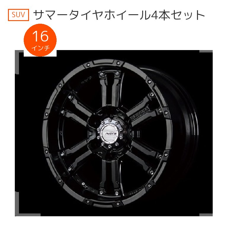 【16インチ サマー】215/65R16 ヨコハマタイヤ PARADA PA03 & DAYTONA FDX (タイヤホイール4本セット)