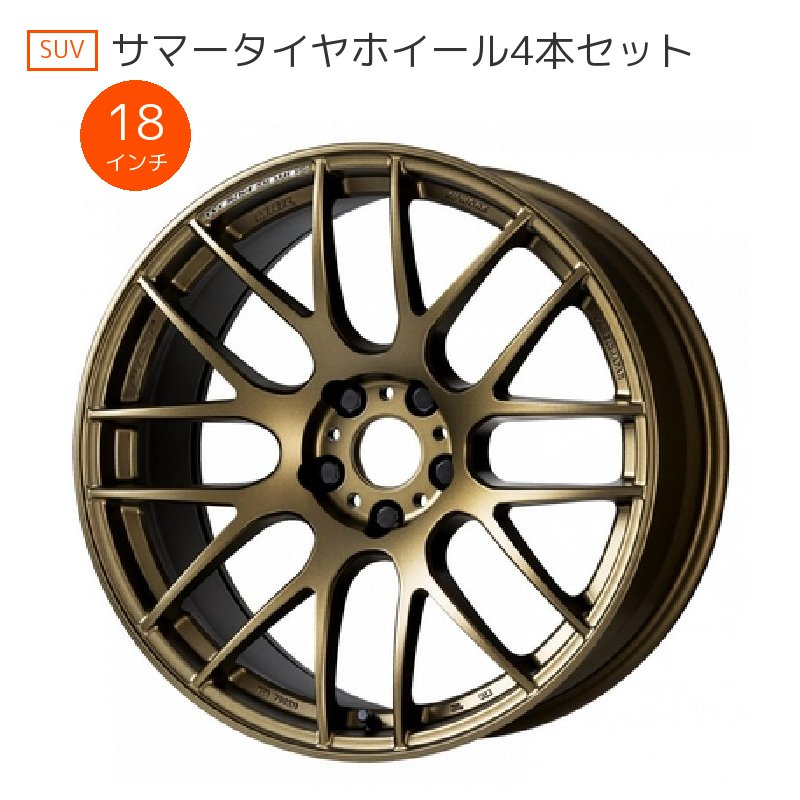 【18インチ サマー】225/55R18...