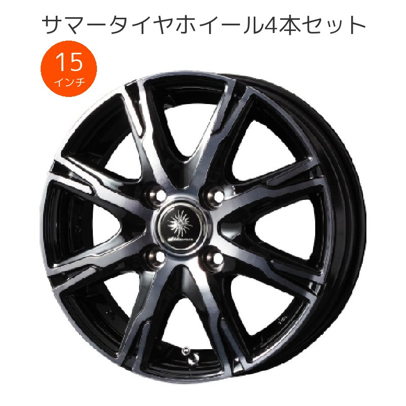 【15インチ サマー】165/55R15 ブリヂストン REGNO GR-Leggera & DILUCE DX10 (タイヤホイール4本セット)