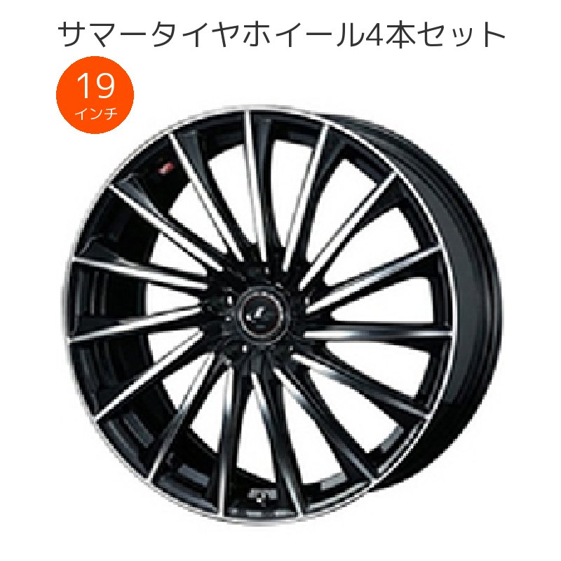 【19インチ サマー】225/40R19...