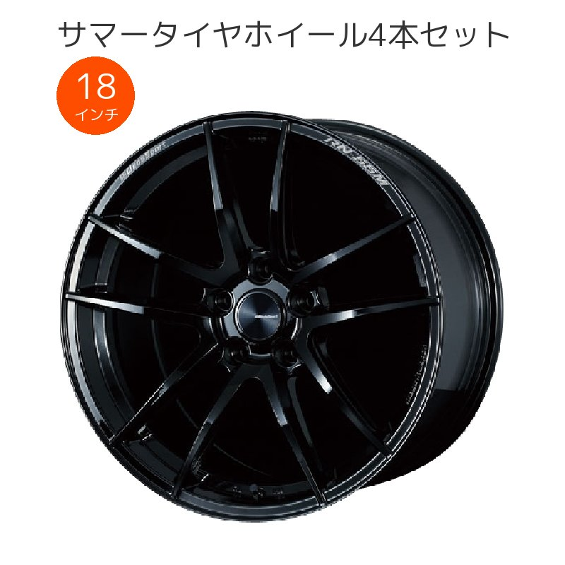【18インチ サマー】235/40R18...