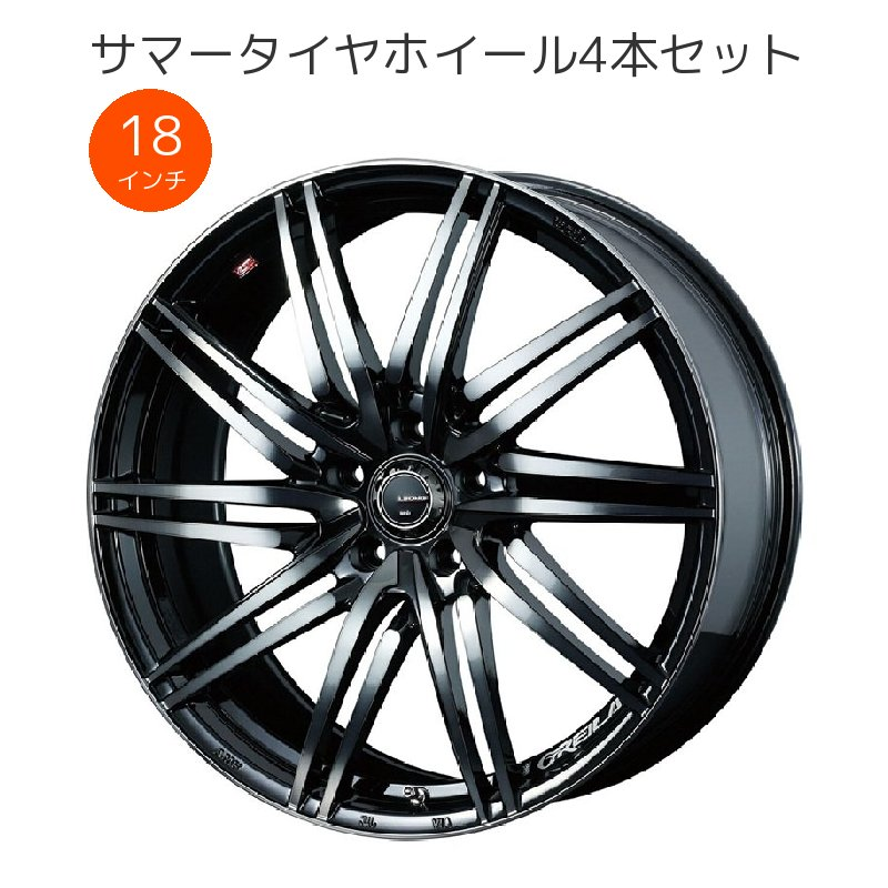 KH PS71 225/40R18...