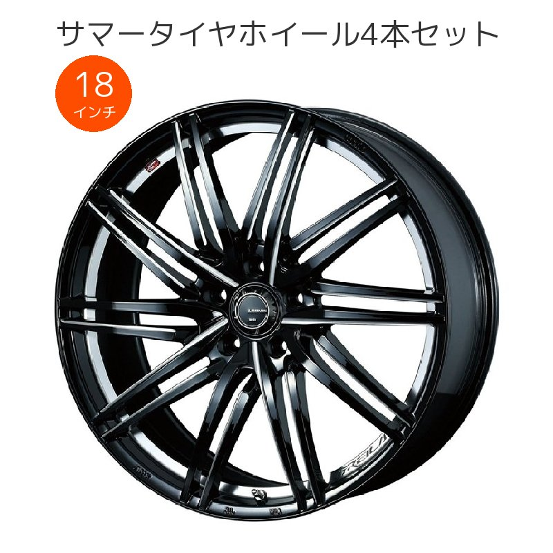 KH PS71 235/45R18...